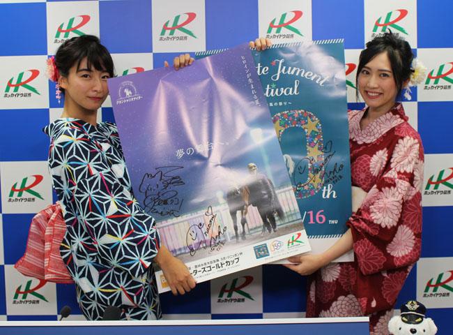 31日に現地イベントに出演した稲富菜穂(左)と天童なこ(右)