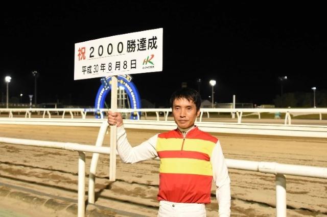 北の大地で通算2000勝を達成した、兵庫の永島太郎騎手(提供:ホッカイドウ競馬)