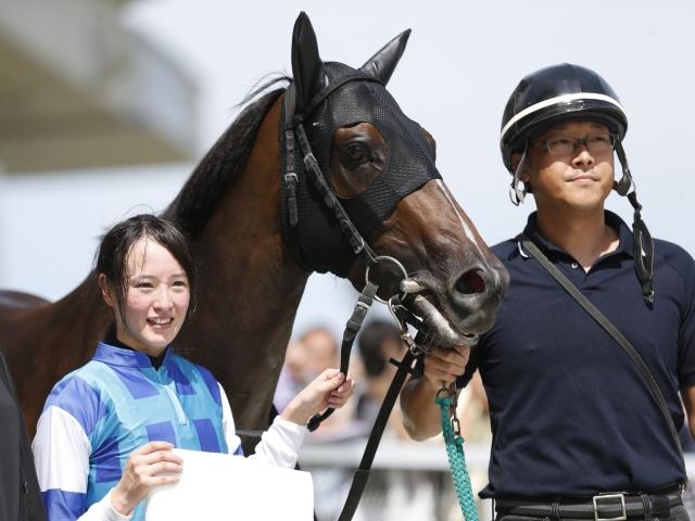 2勝を挙げた藤田菜七子騎手は勝利数がJRA女性騎手最多タイに並んだ(c)netkeiba.com、撮影:下野雄規