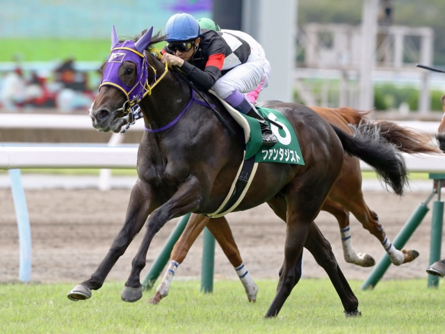 武豊騎手騎乗のファンタジストが重賞初制覇