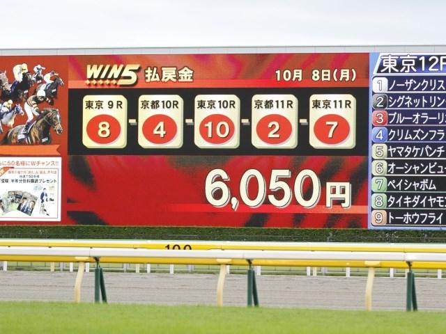 8日のWIN5配当6050円は最低払戻記録(撮影:下野雄規)
