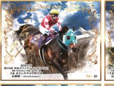 【プレゼント】「mini色紙」も話題のオジュウチョウサン 石神騎手の直筆サイン入りの非売品色紙を5名様に!
