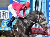【地方競馬】川崎の櫻井光輔騎手が勝利「トップで予選を通過してファイナルに弾みを」/ヤングジョッキーズTR浦和・第1戦