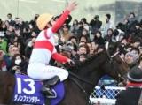 【阪神JF全着順】C.デムーロ騎手騎乗のダノンファンタジーがV、クロノジェネシスが2着、シェーングランツは4着/JRAレース結果