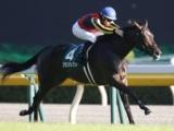 【朝日杯FS】38年ぶりの快挙狙う牝馬グランアレグリア 鞍上はC.ルメール騎手