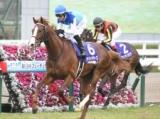 【朝日杯FS全着順】アドマイヤマーズがV、人気薄クリノガウディー2着、牝馬グランアレグリアは3着/JRAレース結果