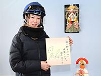 菜七子「まだまだ勝てるし満足してない」JRA女性騎手最多勝記録更新も通過点