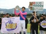 【JRA】武豊騎手が通算4000勝の大記録により特別賞を受賞 「これまで騎乗してきた馬たちに感謝」