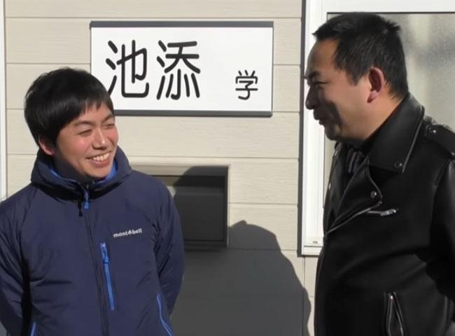 京成杯出走・カテドラル担当の大下智助手を直撃!