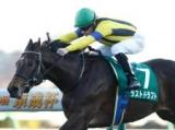 【京成杯レース後コメント】ラストドラフト C.ルメール騎手ら