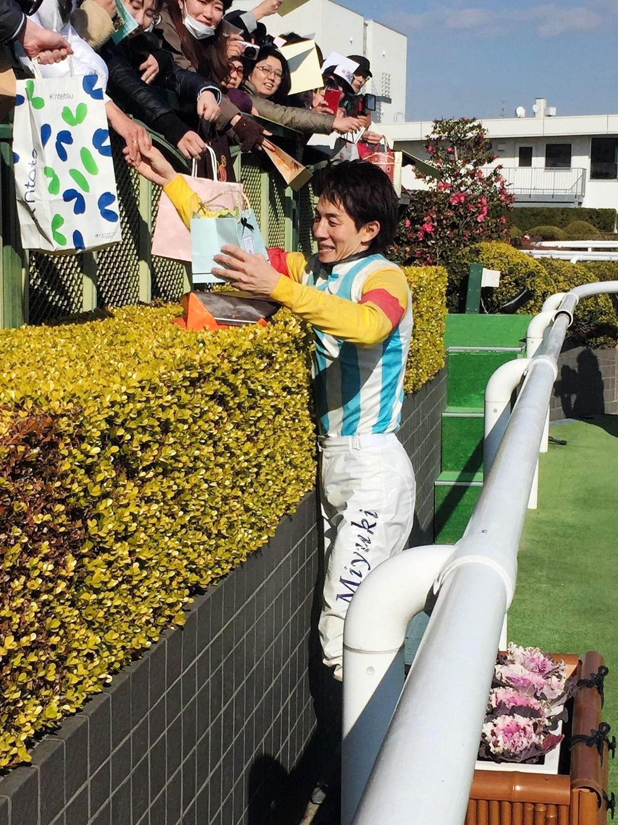 幸騎手が復帰後初勝利「ホッとしました」 | 競馬ニュース - netkeiba.com