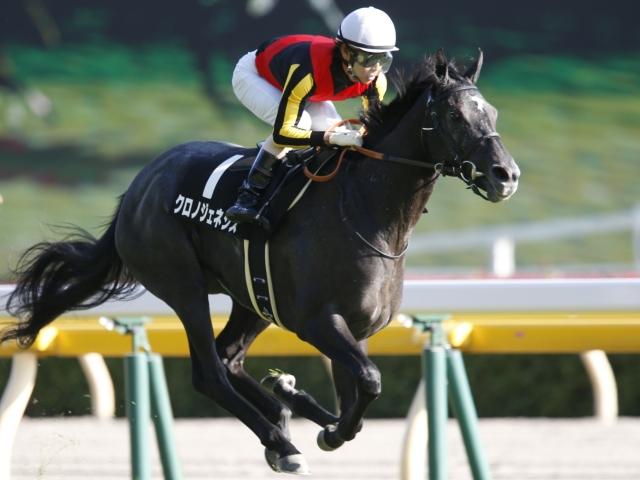 クイーンCに登録馬したクロノジェネシス(c)netkeiba.com、撮影:下野雄規