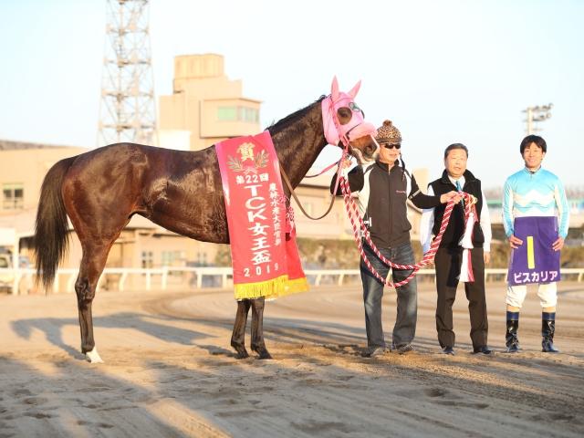 前走TCK女王盃を制したビスカリアなどが出走を予定(c)netkeiba.com、撮影:高橋正和