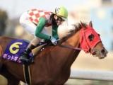 【浦和・ユングフラウ賞】ポッドギルがV、矢野貴之騎手「思い切った競馬だけ心がけました」