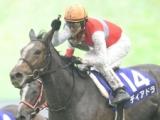 【中山記念】僅差でディアドラが予想1番人気 GI馬4頭が横並びで上位人気に/JRA重賞予想オッズ
