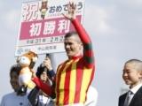 ブロンデル騎手がJRA初勝利「日本は素晴らしい環境です」