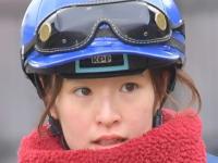 藤田菜七子騎手が新ルールで初勝利!!今年のJRA4勝目