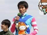 【JRA】中井裕二騎手が9日間の騎乗停止 福島1Rの斜行で