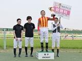 大塚海渡騎手がJRA初勝利 美浦のルーキー一番乗り