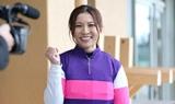 【東京スプリント】菜七子騎手初重賞Vへ—宮下瞳騎手「注目していただけることを楽しみたいという気持ちで」