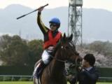 【NHKマイルC】登録馬 グランアレグリア、アドマイヤマーズなど22頭