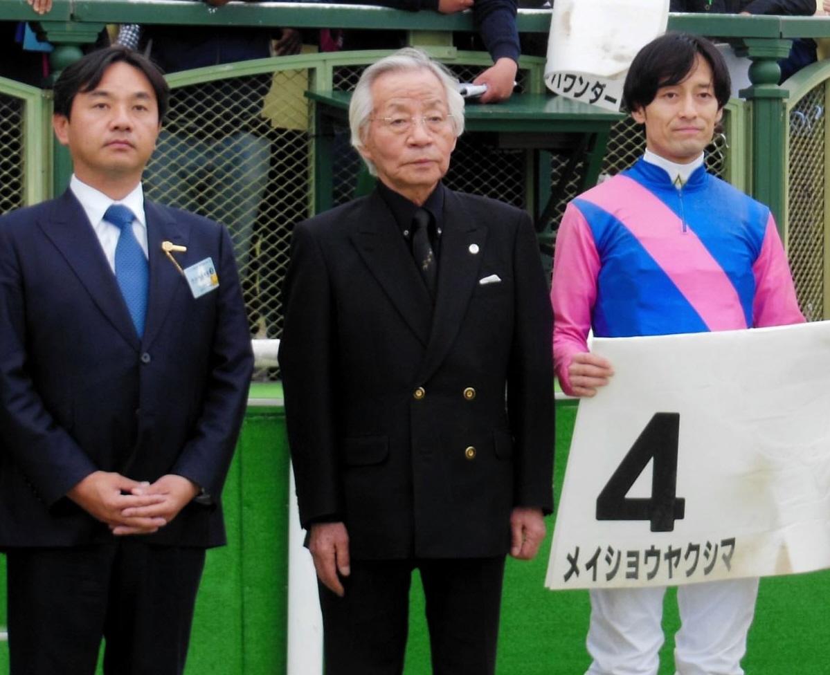 平成最後のレースをメイショウヤクシマで勝利した松本好雄オーナー(中央)と秋山(右)