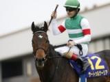 【日本ダービー】サートゥルナーリアは500kg 前走時からほぼ増減なし/調教後馬体重