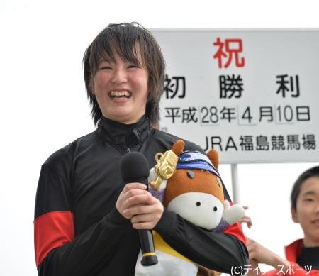 ファンからの歓声に満面の笑みで応える藤田菜=福島競馬場