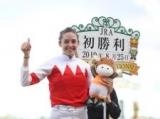 ミカエル・ミシェル騎手がJRA初勝利