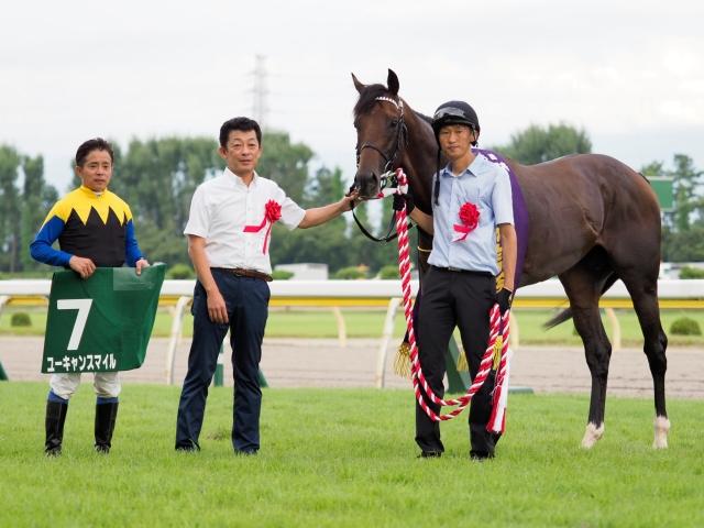 新潟記念を勝利したユーキャンスマイル(c)netkeiba.com、撮影:下野雄規