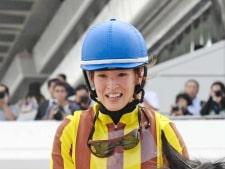 藤田菜七子3週連続V 年間30勝にも到達「もっともっと勝っていきたい」