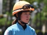 藤田菜七子騎手がJRA女性騎手1日最多勝記録を更新