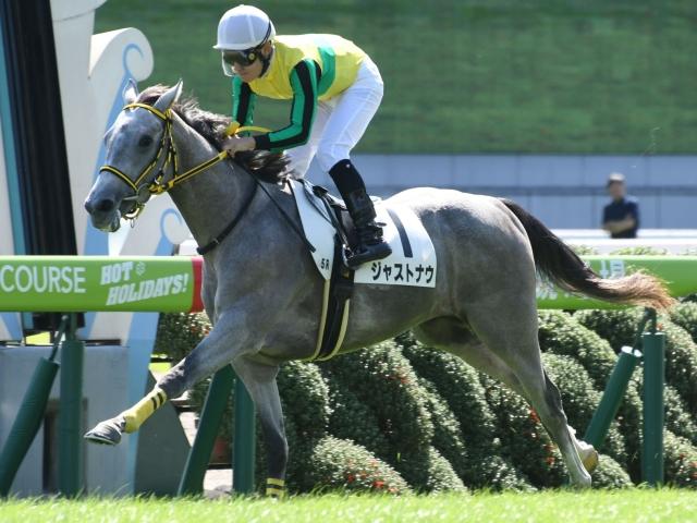 10番人気のジャストナウが2馬身差をつけ優勝