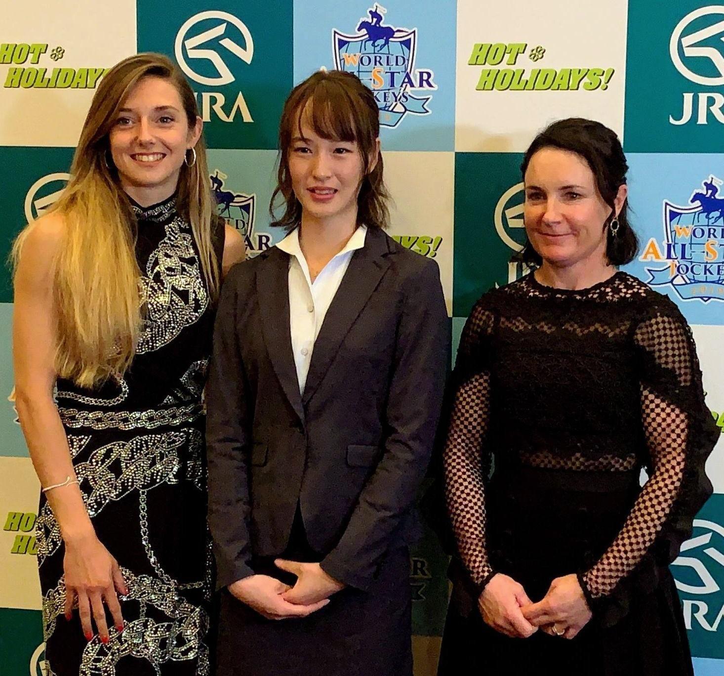 WASJに出場する女性3騎手(左から)ミシェル、藤田菜七子、オールプレス