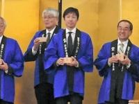 武豊「これからもともに歩んで」栗東トレセン開設50周年記念式典
