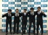 【JRA】令和2年度新規調教師合格発表、合格の四位騎手「日本ダービーを獲れるような馬づくりを」