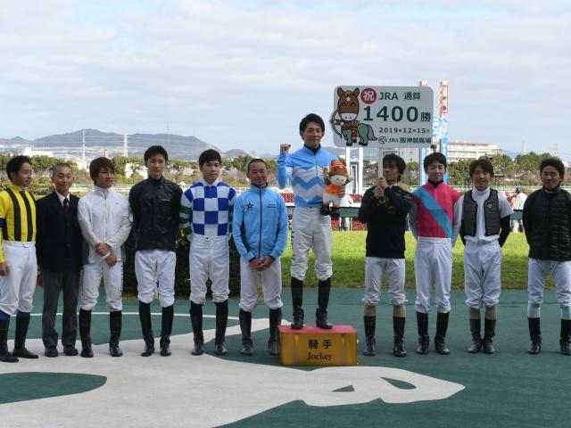 幸英明騎手、JRA通算1400勝達成 | 競馬ニュース - netkeiba.com