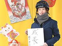 藤田菜七子特別インタビュー「目の前の1勝をつかむために一生懸命でいたい」