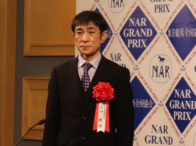 最優秀勝率騎手賞を受賞した山口勲騎手(c)netkeiba.com