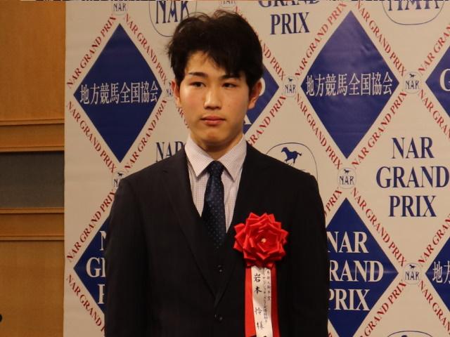 優秀新人騎手賞を受賞した岩手・岩本怜騎手(c)netkeiba.com