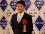 【NARグランプリ2019】殊勲騎手賞・吉原寛人騎手「期待を裏切らないように」