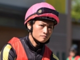 【JRA】杉原誠人騎手が9日間の騎乗停止に