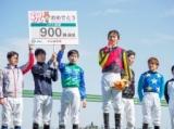 田辺裕信騎手、JRA通算900勝達成