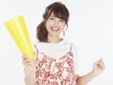 【地方競馬】稲村亜美さんが川崎競馬から表彰! イメージ向上に貢献した功績を称え