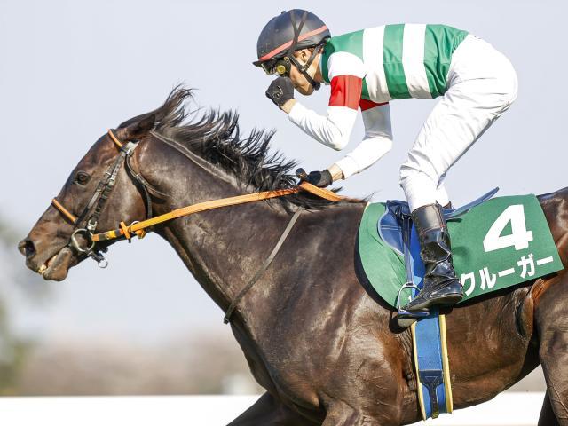 4番人気のクルーガーが2馬身差をつけて完勝(c)netkeiba.com、撮影:下野雄規