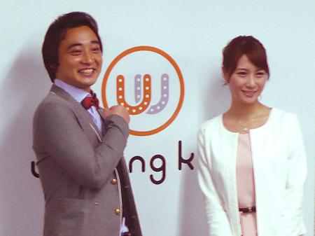 『ウイニング競馬』の新MCに決まった、ジャングルポケット斉藤と植田萌子アナウンサー