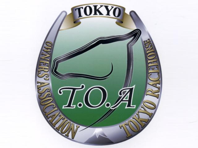 東京馬主協会が福祉施設に約2万枚のマスクを寄付(提供:東京馬主協会)