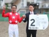 【地方競馬】地方通算7300勝の的場文男騎手「今後の目標は東京ダービー制覇」