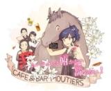 馬好きが集うCafe&Bar「銀座ムーティエ」がクラウドファンディングを実施中