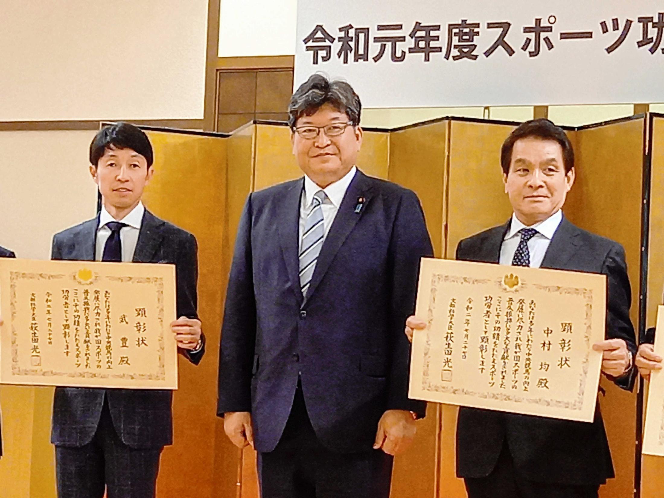 顕彰式に出席した武豊(左)と中村均・元調教師(右)。中央は荻生田文科相